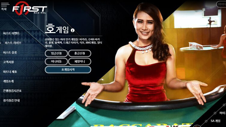 Frist-casino